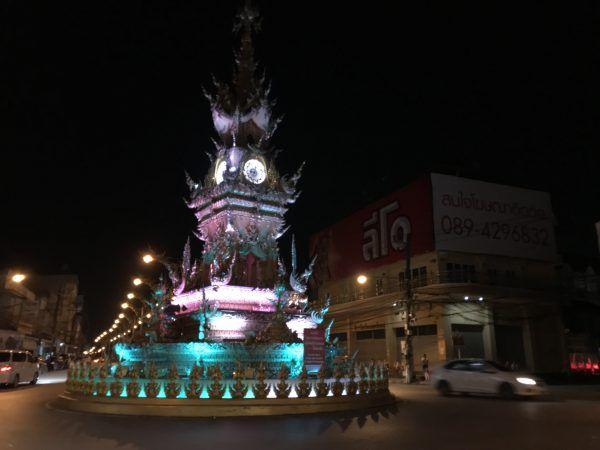 Que hacer en Chiang Rai