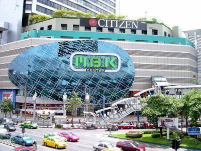 centros comerciales en Bangkok