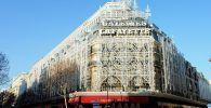 Que hacer en navidad en París